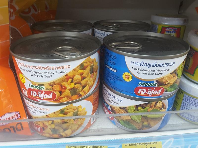 Vegan Gluten Ball Curry